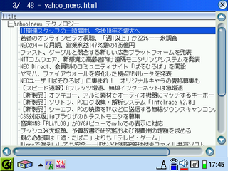 20070206-s-yahoonews-008.png