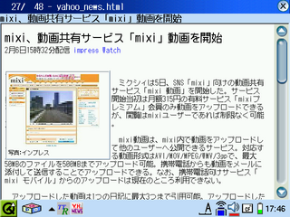 20070206-s-yahoonews-009.png